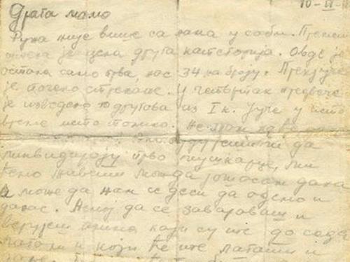 Pismo sestara Srbijanke i Jovanke Bukumirović iz Banjičkog logora.